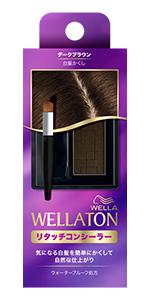 「Wellaton ウエラトーンリタッチコンシーラー 」のパッケージ。 色は紫。いつでもどこでも気になる白髪を簡単にかくせるコンパクトとこの製品のためにデザインされたブラシ、パウダーが入っている。