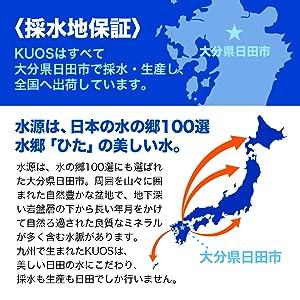 日本の水の郷100選に選ばれた