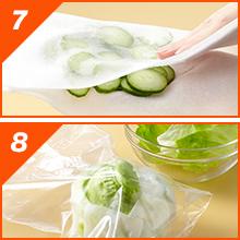 野菜の余分な 水気オフ/葉物野菜の 鮮度キープ