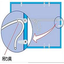 パズルフレーム クリスタルパネル キラクリアー(18.2x25.7cm)