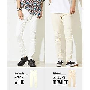 ホワイト/オフホワイト