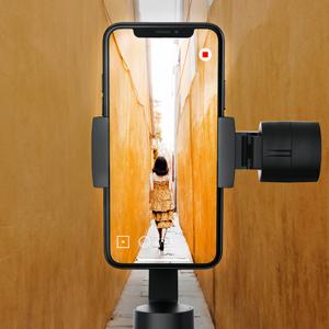 Rollei Smartphone Gimbal Steady Butler Mobile: Amazon.es: Electrónica