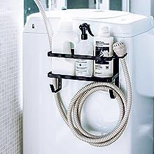 ホースホルダー付き洗濯機横マグネットラック タワー  ブラック 4769