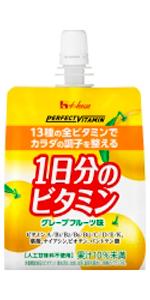 PERFECTVITAMIN 1日分のビタミン マルチビタミン ゼリー 飲料 ゼリー飲料 美味しい グレープフルーツ味 ビタミンA ビタミンB ビタミンC  葉酸 風邪対策 健康管理 体調監理