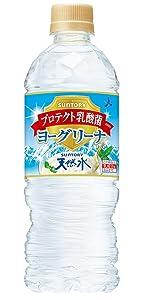 水 天然水 ミネラルウォーター サントリー 水 2l 水 ペットボトル 天然水 2l 天然水 ペットボトル 備蓄水 保存水 災害水