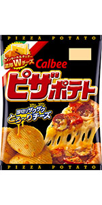 ピザポテト Pizza potato Calbee カルビー