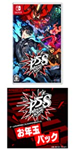 P5S Switch Amazon特典