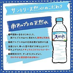 炭酸水 強炭酸 強炭酸水 サントリー 水 天然水 スパークリング 天然水スパークリング 炭酸水 オレンジ 水 ペットボトル 水 500ml ミネラルウォーター