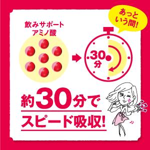 ノ・ミカタ