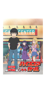 【Amazon.co.jp限定】ハイスコアガール EXTRA STAGE  DVD (初回仕様版)