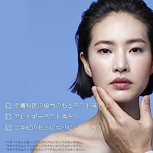 皮膚科医の協力のもとテスト済
