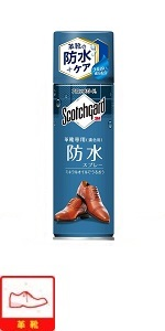 3M 防水 防シミ つや出しシート 革靴専用 1枚 スコッチガード SG-P15クツ