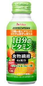 1日分のビタミン PERFECTVITAMIN 食物繊維 野菜野菜ジュース フルーツ ビタミンC ビタミンA ビタミンE 体調管理 便秘 栄養バランス 食生活乱れ 栄養補助 ハウス 体調管理