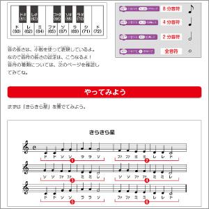 mBot 音楽 プログラミング