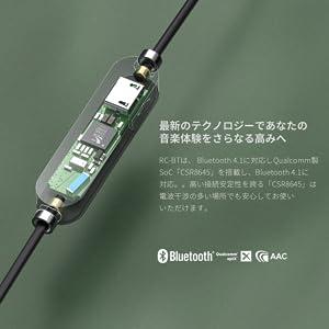 Bluetooth用チップセットにQualcomm製「CSR8645」を搭載し、Bluetooth 4.1に対応