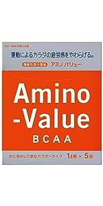 大塚製薬 アミノバリュー パウダー8000(1L用) 47Gx5袋【機能性表示食品】