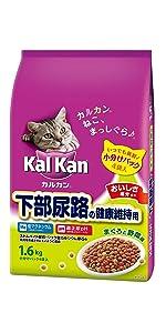 成猫用 下部尿路の健康維持用 まぐろと野菜味