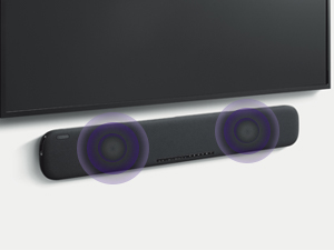 subwoofer, built-in subwoofer, home audio, YamahaAV, sound bar, soundbar