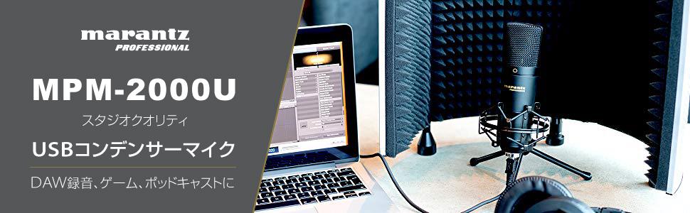 USBコンデンサーマイク, エレクトレットコンデンサーマイクロホン PC/ゲーム用 PCV80U ECM-PCV80U