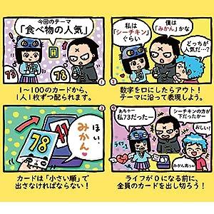 ito漫画