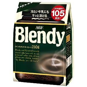ブレンディ インスタントコーヒー 水にも溶けるコーヒー