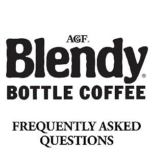 ブレンディ ボトルコーヒー アイスコーヒー