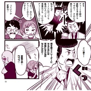 1億円株塾6