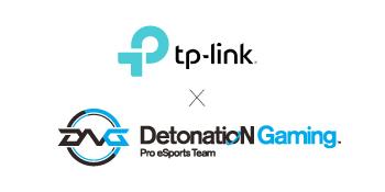 tplink_detonationgaming