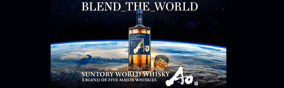 サントリー ウイスキー 碧 世界5大ウイスキー ブレンド アイリッシュ スコッチ ジャパニーズ アメリカン カナディアン 福與伸二