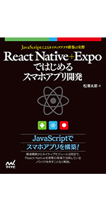 React Native Expo