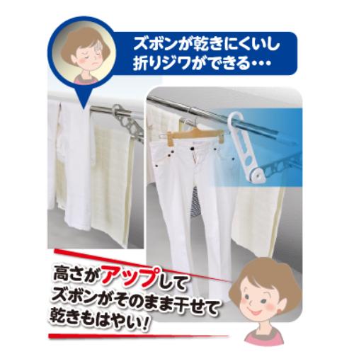 Amazon.co.jp: チョイ干し!!HOSETA ホセタ 物干金物用 サオ