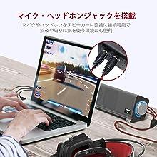 PC スピーカー