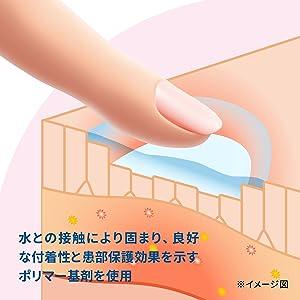 サトウ,口内軟膏,口内炎,しみる,つらい,ゼリー状,舌炎,抗炎症作用,抗潰瘍作用,固まる軟膏
