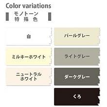 カンペハピオ 工作・ホビー用水性塗料