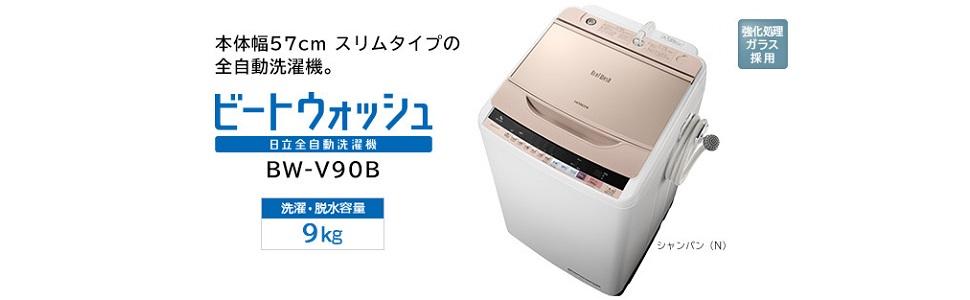 BW-V90B N