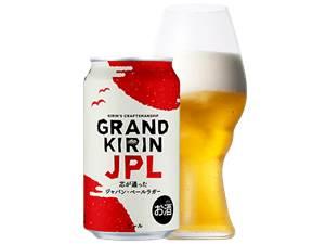 キリンビール キリン 麒麟麦酒 グランドキリン グランドキリンJPL ジャパンペールラガー ラガー ビール クラフト 缶ビール クラフトビール お中元 お歳暮 ギフト 人気 人気ランキング 父の日
