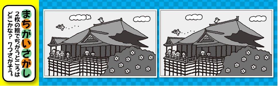 招待状 デザイナー 夏目漱石 清少納言 ペリー 野口英世