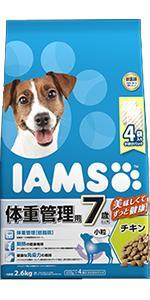 シニア犬用(7歳以上)体重管理用 チキン小粒