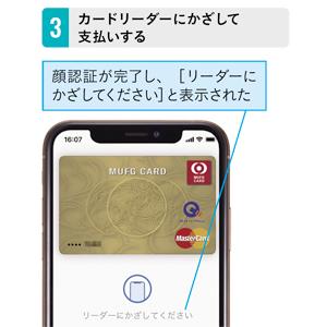 できるfit ソフトバンクのiPhone XS/XS Max/XR 基本+活用ワザ