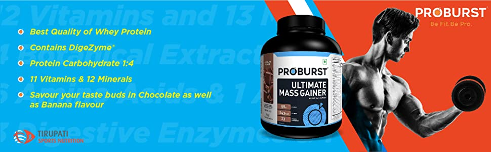 weight gainer supplements for men, weight gainer for womens, weight gainer 1kg,