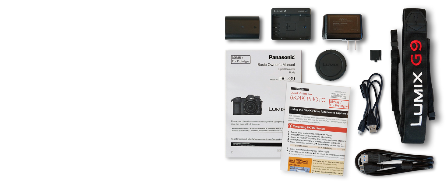 LUMIX G9 - what's in the box