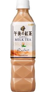 午後の紅茶,紅茶,ミルクティー