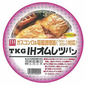 オムレツ フライパン 焼く 電磁対応 遠藤商事
