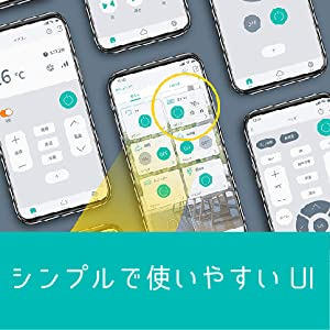 直感的なデザイン、圧倒的な使い心地。 アプリを立ち上げたらすぐに 操作可能。