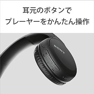 iPhone/スマートフォンや音楽再生機をポケットから取り出すことなく曲送り/曲戻し、再生/一時停止、音量の調節、電話の受話や終話の操作が可能。