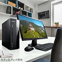 省スペースパソコン