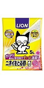 ニオイをとる鉱物猫砂フローラルソープ消臭