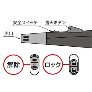 キャプテンスタッグ(CAPTAIN STAG) ライター 着火 スタンド ガスチャッカー ガス充填式 2年保証 ブラック UF-24