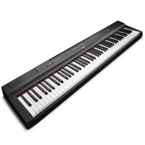 Yamaha P-125 - Piano Digital Portátil Esbelto, dinámico y ...