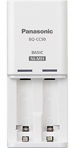 Amazon.com: Panasonic BQ-CC75KSBHA - Cargador de batería ...
